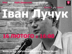 ivan_luchuk_koza