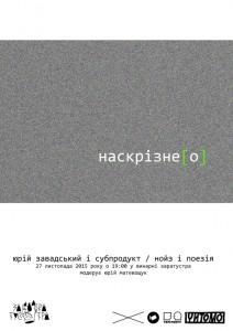 zavadsky_zaratustra_subprodukt_WEB